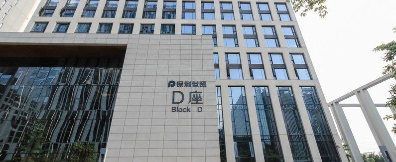 Gangrun Yushang Apartment Guangzhou Pazhou Poly World Trading Center