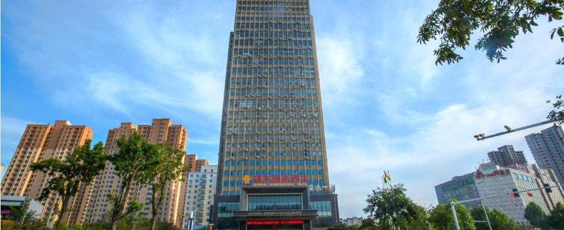 济宁锦东国际酒店 地址 菱花南路北首– 艺龙旅行网