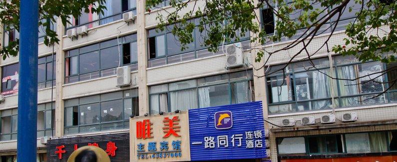 丹霞西路大学城商业中心CDEF区2F –