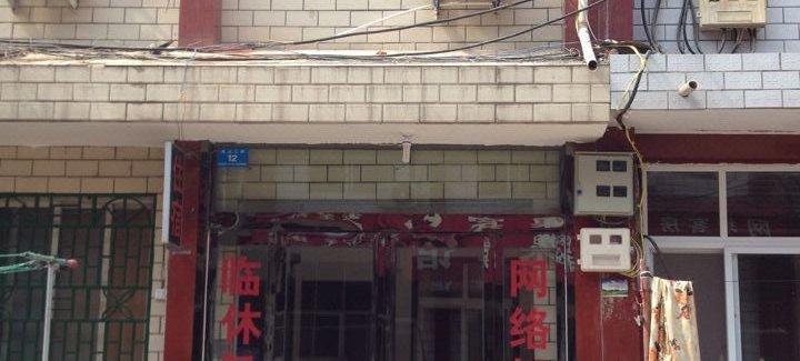 郑大西亚斯学院南渔公二街12号