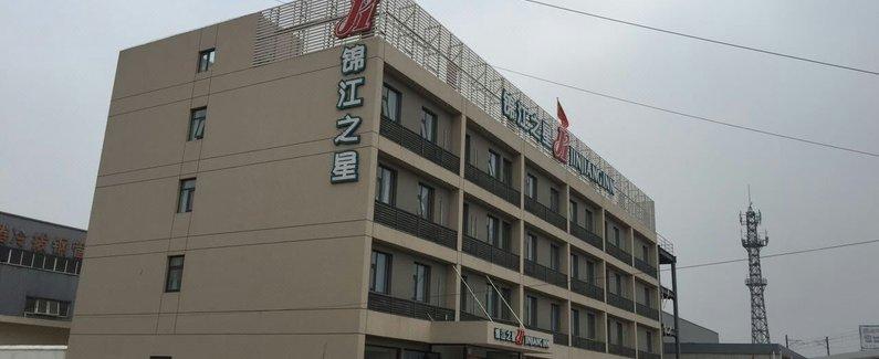 Jinjiang Inn - Tianjin Zhongshan Road Hotel - room photo 11439088