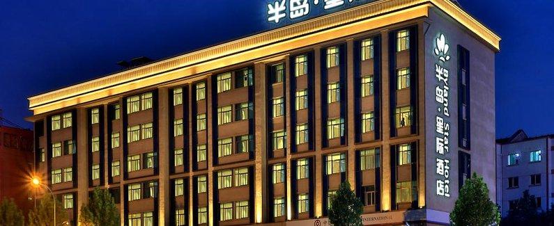 义乌 Night Market: 【半岛星际酒店(义乌国际商贸城店)】地址:城北路300号