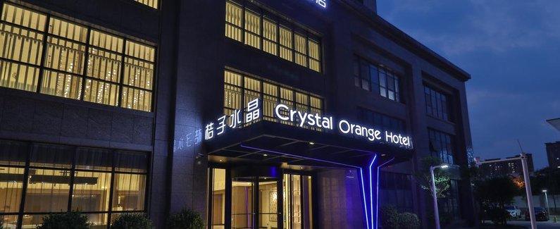 Crystal Orange Hotel (Zhengzhou Convention and Exhibition