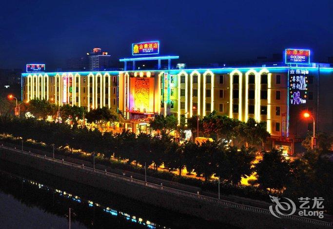 Guangzhou Airport Guide – Guangzhou Baiyun International