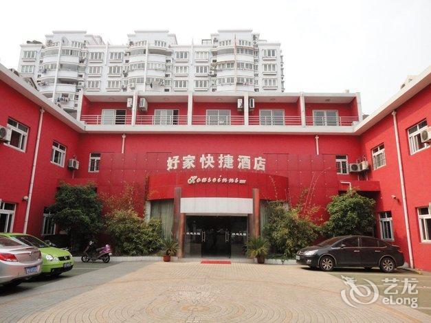 House Inn  Shanghai Caobao Road Branch  - Booking
