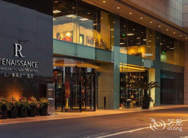 Renaissance Shanghai Yu Garden Hotel - Booking