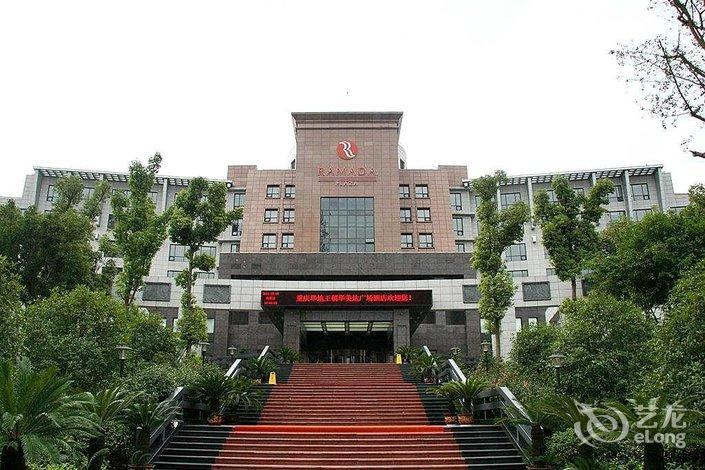 Ramada Plaza Chongqing West Booking No 386 Wuxing Avenue Dazu County Dazu District