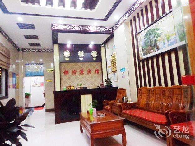 格林豪泰酒店(南通通州汽车站店)