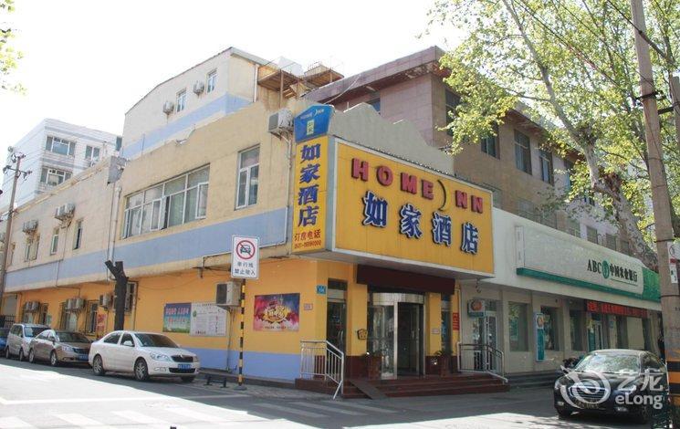 Home Inn Jinan Shimao International Plaza Booking No 156 Jiefang Road Lixia District