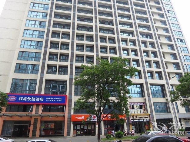 Hanting Hotel Suzhou Pingjiang New City Branch Booking No 756 Jiangxing Road Gusu
