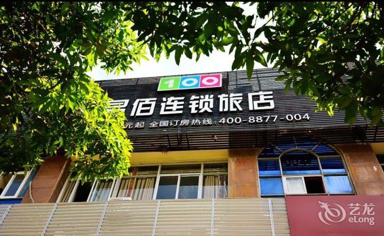 What's On Xiamen - Your guide to Xiamen and Fujian