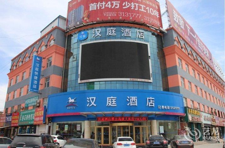 汉庭酒店(菏泽曹县汽车站店)