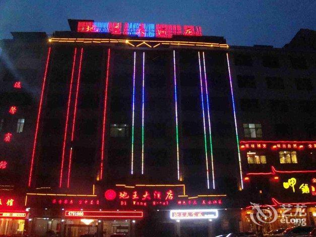 Booking Langshan Avenue Xinning County Shaoyang China