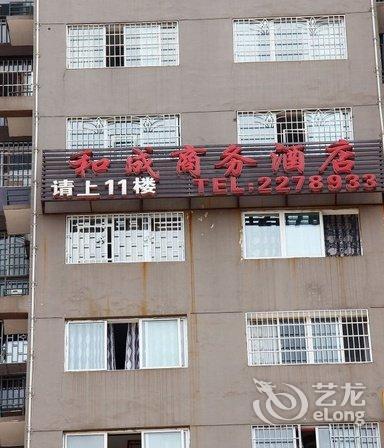 【西安祥龙宾馆(白家村)】地址:陕西省西安市雁塔区永