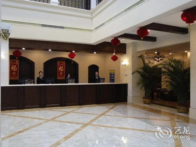 张家口阳光国际大酒店(宣化)