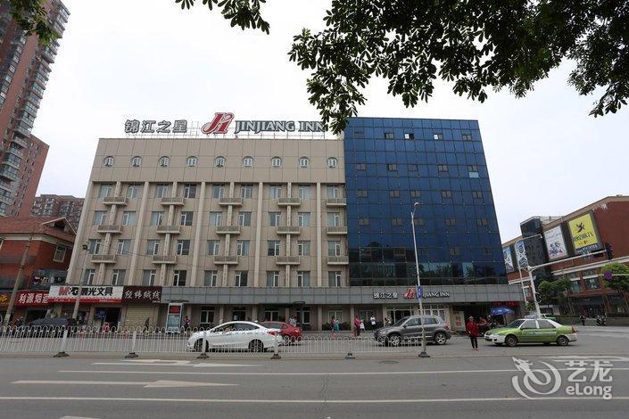 Guangzhou Fu Hao Hotel: hotel in GuangZhou China