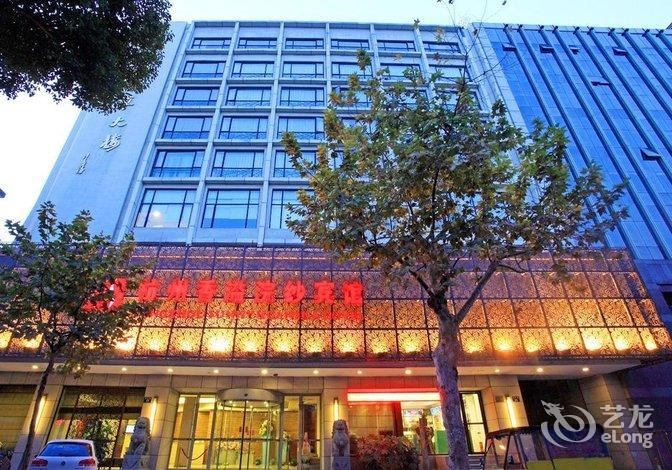 Hangzhou sunny huansha hotel booking no 17 huansha - Hangzhou congress center ...