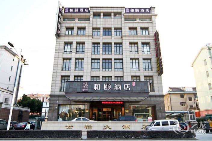 Hotel SHANGHAI - Novotel Shanghai Atlantis