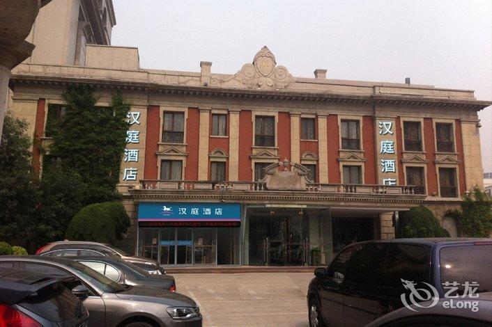 Hanting Hotel Tianjin Heping Road Branch  - Booking