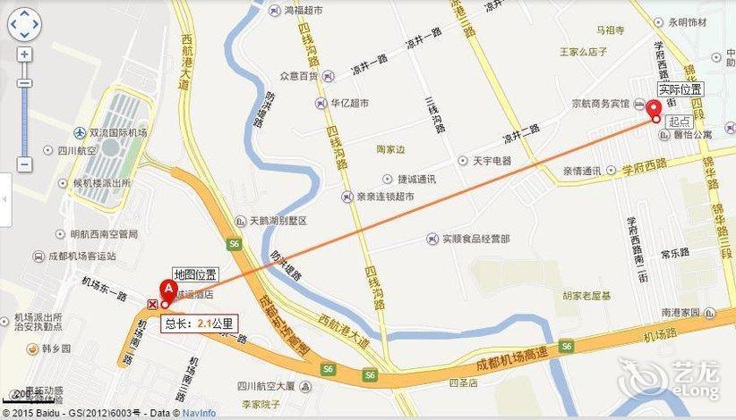 【成都机场空港聚集宾馆】地址:双流国际机场北二路2