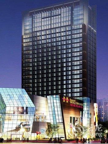 Jiashan Hool Ywood Hotel Booking Building 1 Qiaoke National Trade Center No 518 Jiashan