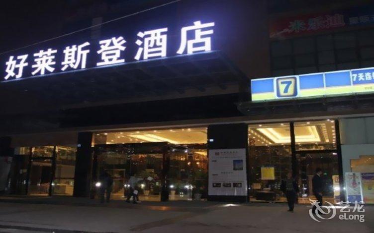 Null Booking No 59 Hemei East Road Chenghua District Chengdu China