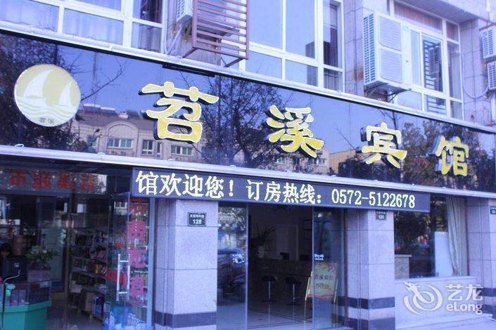 【北京北医三院舒馨家庭旅馆】地址:花园北路塔院小区