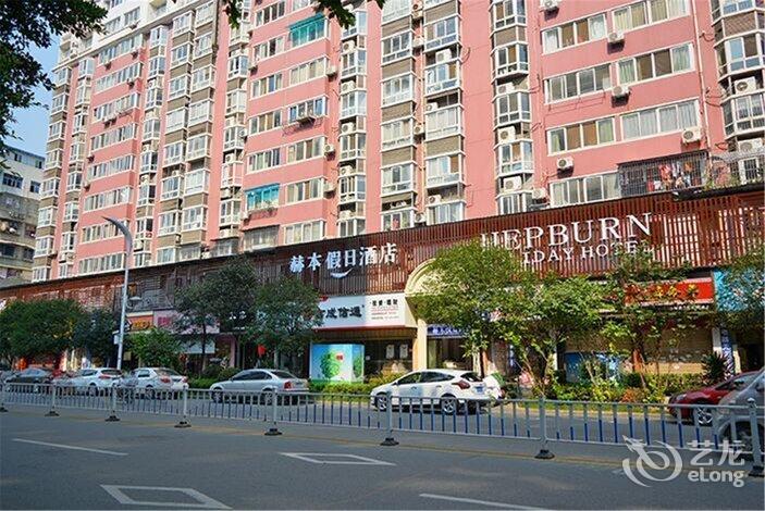 宜昌小溪塔宜兴大道街景图