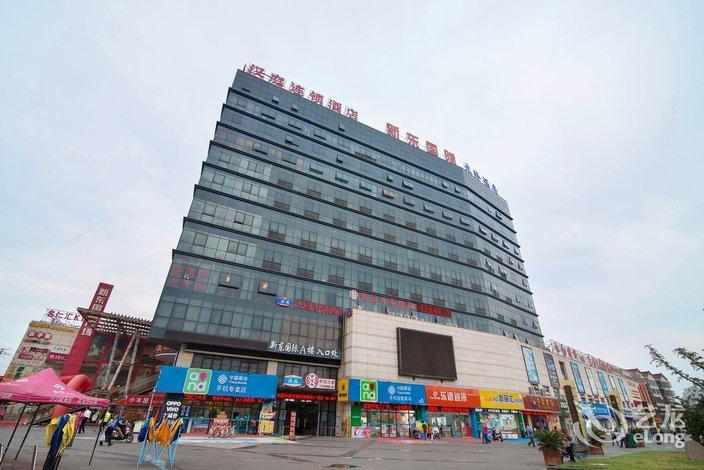 Hanting Express Hotel Wuxi Dongjiang Xindong Square Booking Zhouxin Middle Road
