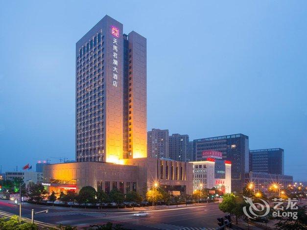 Hotel Near Hangzhou Airport