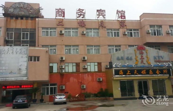 2020年江苏苏州常熟市人社局招聘公益性岗位、合同制人员4人简章