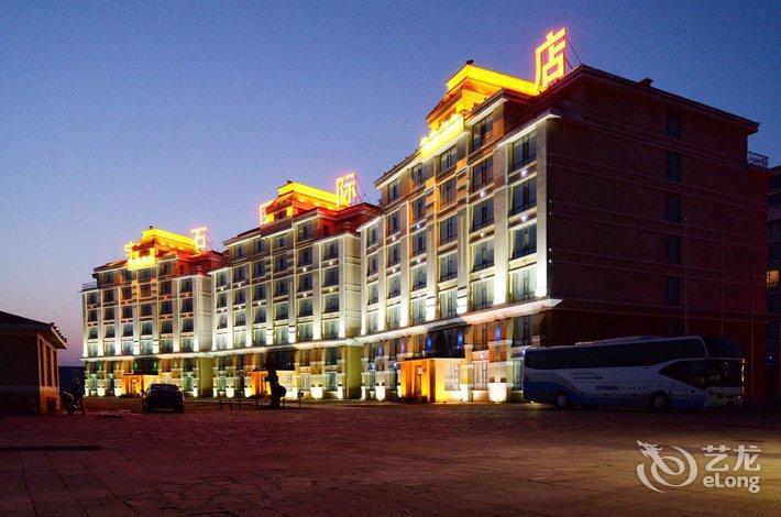 Gem International Hotel Of Changbai Mountain Booking Erdao Town Antu County Yanbian China