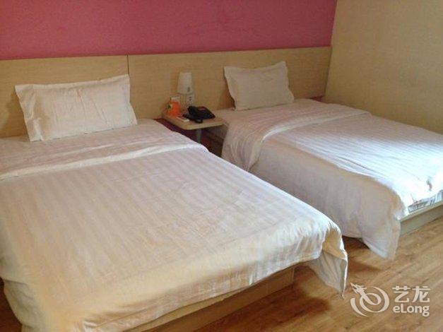 【7天连锁酒店(北京动物园店)】地址:海淀区高粱桥斜