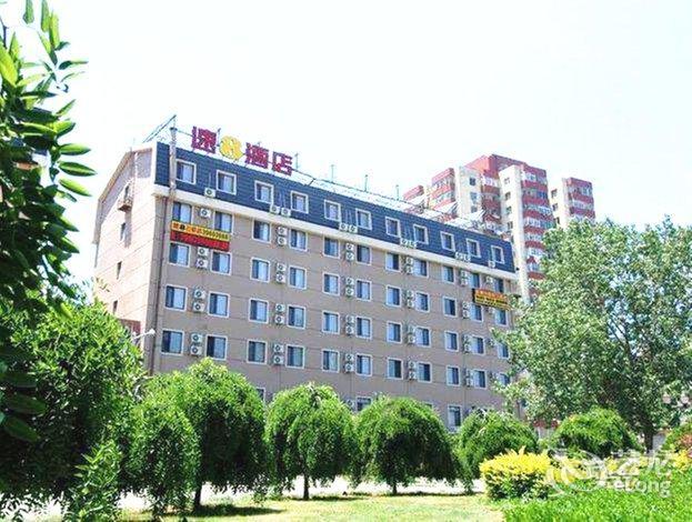 【速8酒店(大连火车站店)】地址:西岗区云阳街24号