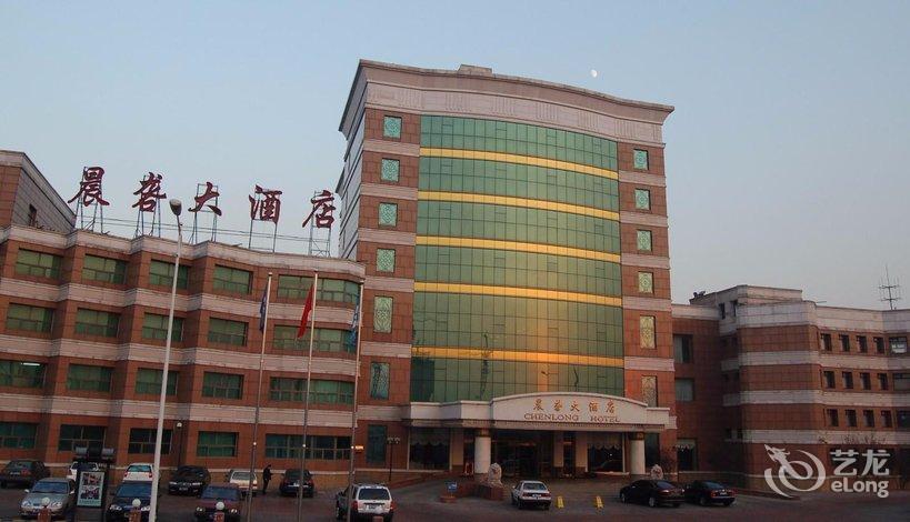 秦皇岛晨砻酒店