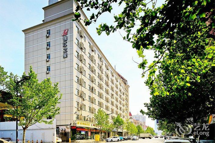 Jinjiang Inn - Tianjin Zhongshan Road Hotel - room photo 11439054