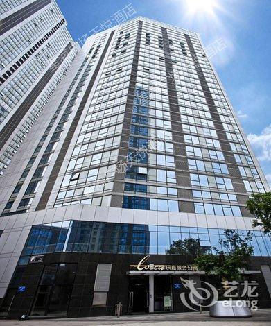 大连星海天悦酒店式公寓(星海广场店)