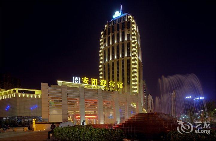 酒店 安阳市酒店  安阳迎宾馆    全部图片(70)