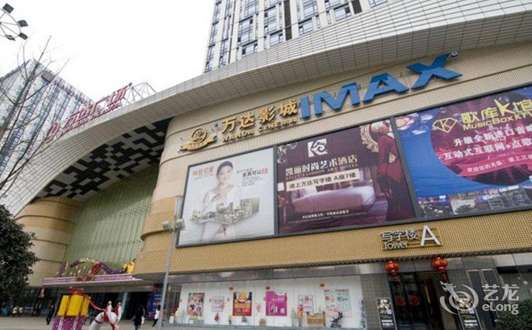 荆州凯丽酒店时尚福利(合集广场店)艺术电影100万达p图片