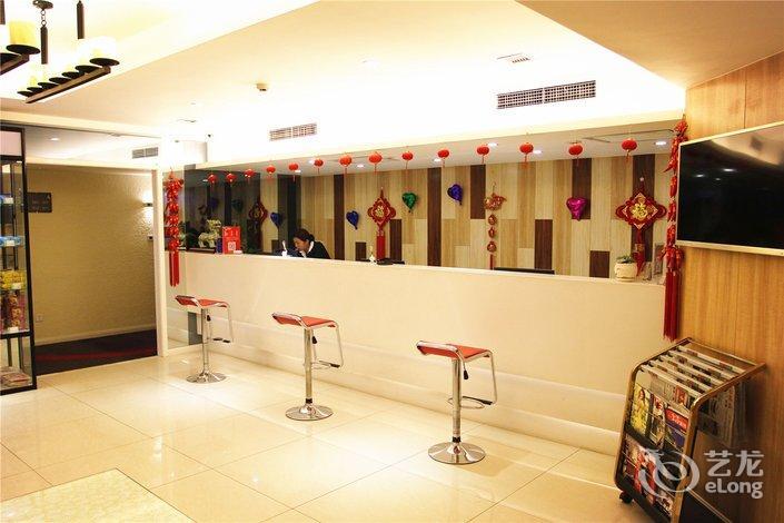 Xi 39 an modr boutique hotel east avenue wanda plaza branch for Boutique hotel xian