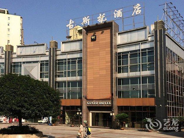 chongqing sunroom hotel apartment booking meidi yacheng community  no 66 huilong road  nan
