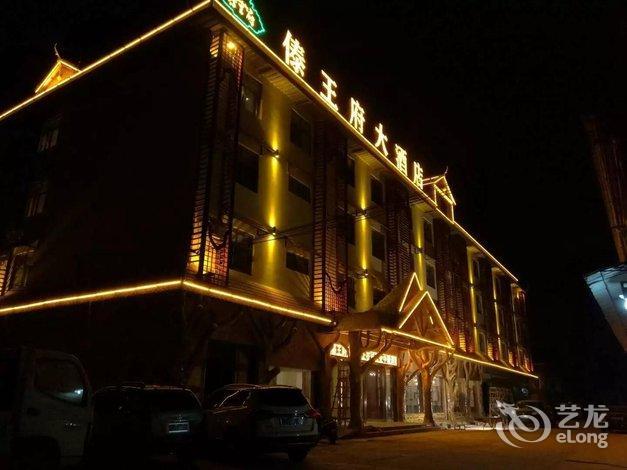 天津宝龙国际中心酒店式公寓