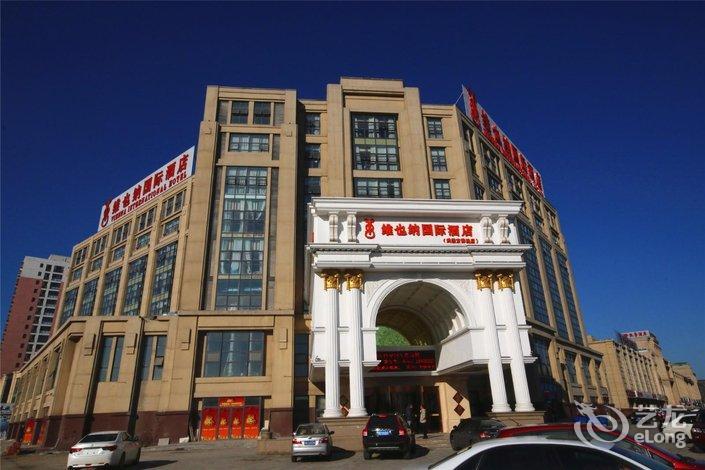 Vienna International Hotel Tianjin Wuqing Jingjin Road Booking Building 14 Xiangjiang