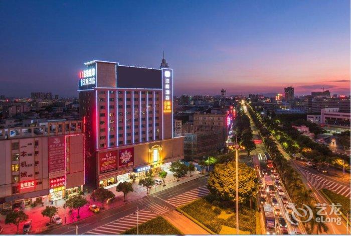 Hanting Hotel Zhongshan Xiaolanjucheng Avenue Branch