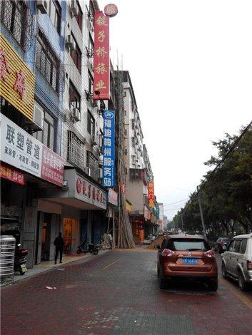 【梅州锭子桥旅业】地址:广梅路锭子桥加油站旁 –图片