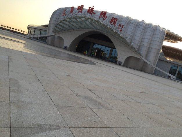 酒店 乐亭县酒店  唐山湾国际旅游岛海景公寓   点评 created with ra