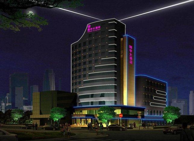 Hotels Near Nw Rg