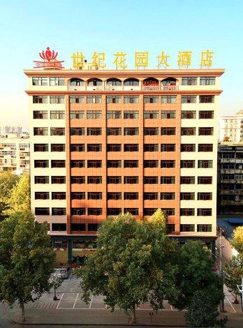 武汉世纪花园大酒店 建设大道431号 王家墩商业区 –