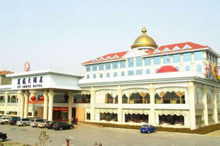 Nearest major airport to Jinan, China: - Travelmath