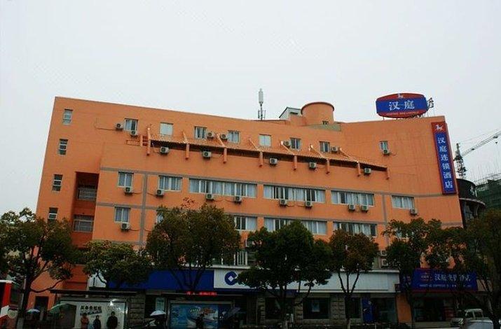 【汉庭酒店(南京红山动物园地铁站店)】地址:栖霞区